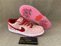 Authentic Nike Dunk SB Low Pink