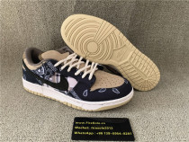 Authentic Nike Travis Scott x Nike SB Dunk Low