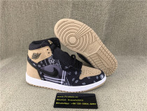 Authtic Air Jordan 1s