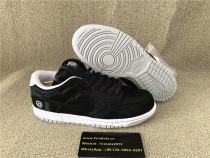 Authentic Nike SB Dunk Low