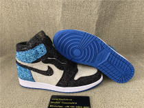 Authentic Air Jordan 1s