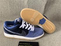 "Authentic Nike SB Dunk Low PRM ""Denim Gum"""