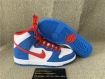 Authentic Nike SB Dunk High Doraemon Release Date
