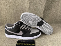 Authentic Nike SB Dunk Low J-Pack Shadow