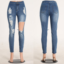 Cut-Out High Waist Strech Jeans 23652