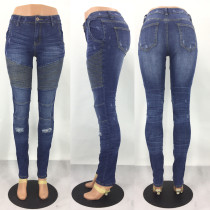 Washing Out Patchwork High Waist Jeans 27117