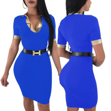 Short Sleeve Office Dress with Collar