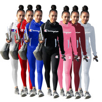 Print Letter Long Sleeve Sports Suit