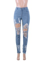 Blue Fashion Fitting Ripped Jeans