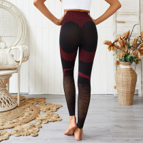 High Waist Contrast Yoga Leggings