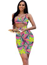 Print Colorful Bra Top and Shorts Set