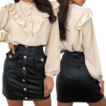 Black Button Up Leather Mini Skirt