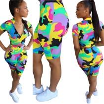 Conjunto de shorts ajustados de dos piezas con estampado Summer Camou