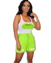 Summer Sporty Print Zweiteiliges Shorts-Set