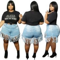 Plus Size High Waist Sexy Tassels Denim Shorts