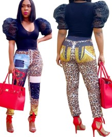 Casual Colorful Leopard Track Pants