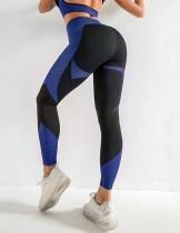 Sport Kontrast Fitness Yoga Legging