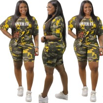 Plus Size Two Piece Camou Shorts Set