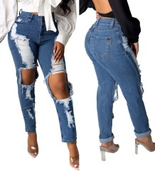 Sexy Ripped High Waist Fit Jeans