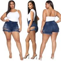 Pantalones cortos de mezclilla de cintura alta rasgados sexy