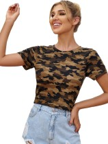 Sommer Camou Print Crop Top