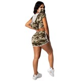Summer Sports Camou Sudadera con capucha y pantalones cortos con cubierta facial