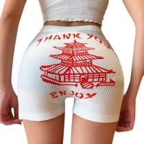 Imprimir pantalones cortos de jogging de cintura alta sexy