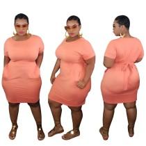 Büyük Beden Düz Renk O Yaka Kemerli Gömlek Elbise