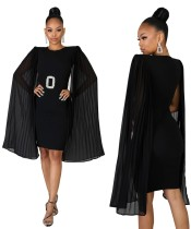 Occassional Short Party Dress with Slit Mesh Sleeves