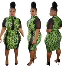 Plus Size Kurzarm Leopard Green Bodycon Kleid