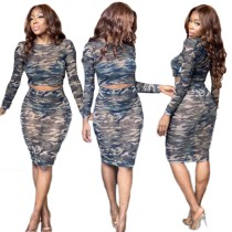 Camou Print 2pc Matching Crop Top and Midi Skirt Set