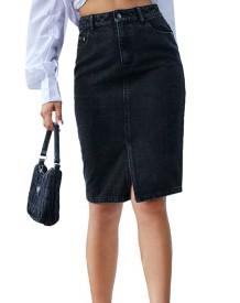 Simple Black High Waist Slit Denim Skirt