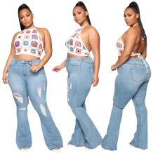 Plus Size High Waist Light Blue Ripped Flare Jeans