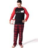 Conjunto de pijamas de Natal para família - papai