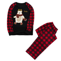 Pijama familiar con estampado navideño para papá