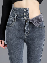Winter Washed Buttoned Up High Waist Skinny Jeans