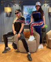 Camicia in velluto con stampa leopardata primaverile e pantaloni coordinati