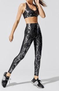 Summer Yoga 2pc Matching Print Bra and High Waist Leggings