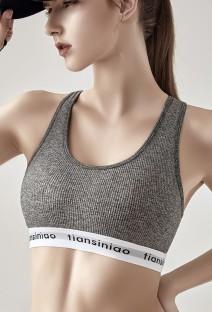 Summer Sports Print Sujetador de yoga acanalado gris con tirantes