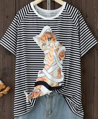 Chemise ample à rayures à col rond et imprimé animal d'été