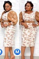 Robe mi-longue d'été avec imprimé mère de la mariée et demi-manches beiges