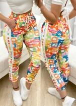 Fall Fashion Print Drawstrings Casual Pants