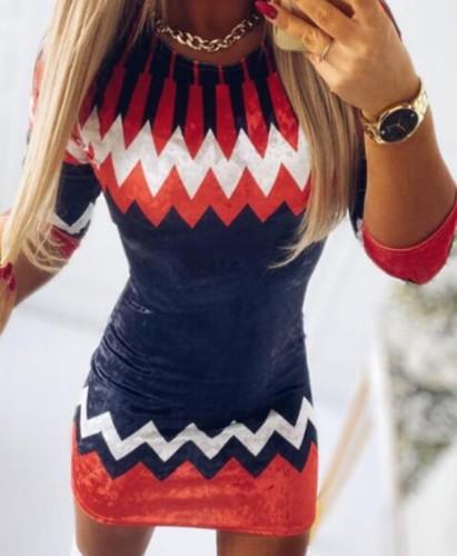 Noel Seksi Yuvarlak Yaka Uzun Kollu Midi Elbise