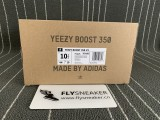 Authentic Yeezy Boost 350 V2 Cinder Reflective