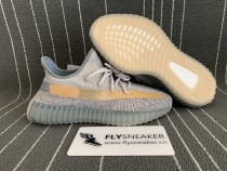 "Authentic Yeezy Boost 350 V2 ""Grey Gum"""