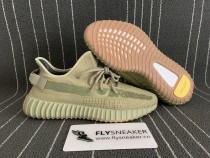 Authentic Yeezy Boost 350 V2 Sulfur
