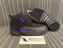"Authentic  Air Jordan 12 ""Dark Concord """