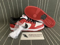 Nike Dunk SB ZOON HIGH ELITE