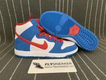 Nike Dunk SB  High  PRO  ISO