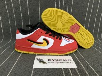 Nike Dunk Low SB  Nike Vietnam 25th Anniversary